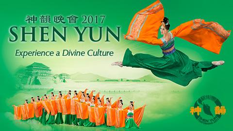 Shen Yun in January 2017